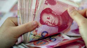 Инвестирование в юань