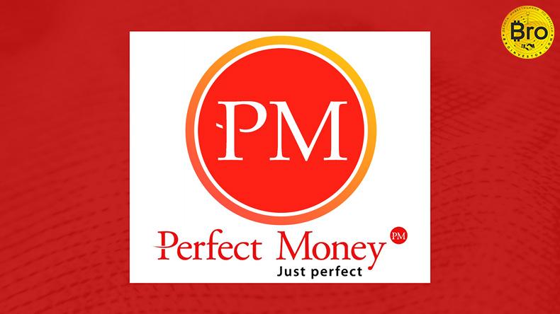 perfect money создать кошелек