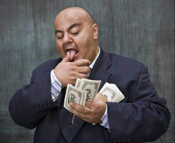 сколько зарабатывают банкиры