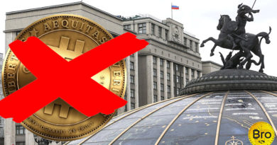Запрет криптовалюты в РФ