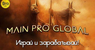 Main Pro Global: отзывы и обзор игровой платформы avtomain.pro
