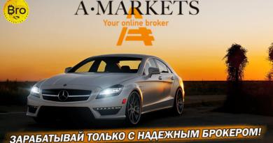 AMarkets: отзывы и обзор надежного брокера amarkets.biz